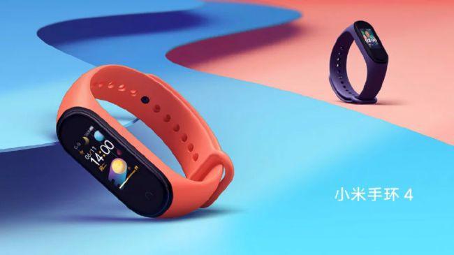 Xiaomi Mi Band 4 - Các tính năng tiêu biểu khác