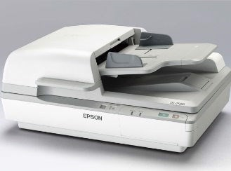 may-scan-epson-workforce-ds-7500