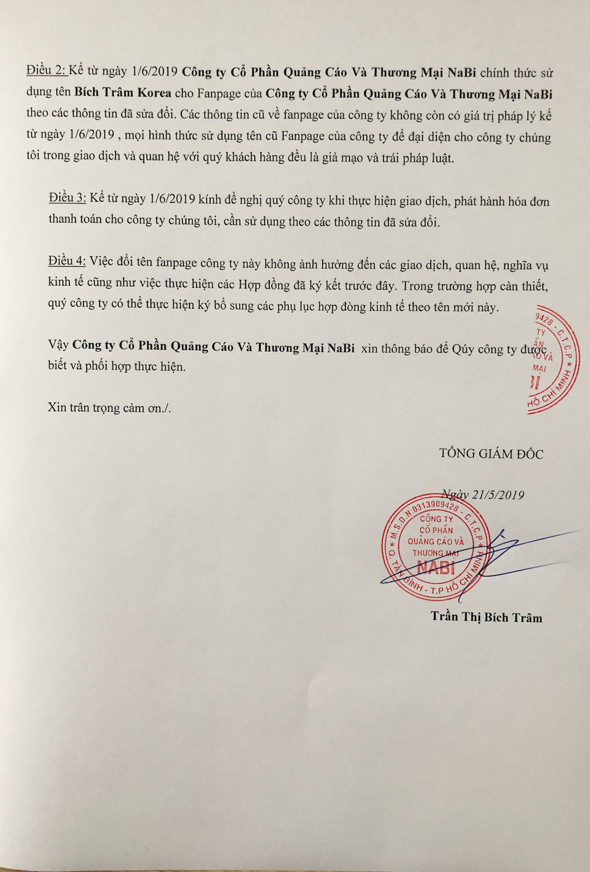 Thông báo về việc thay đổi tên FanPage của Công Ty NABI JSC