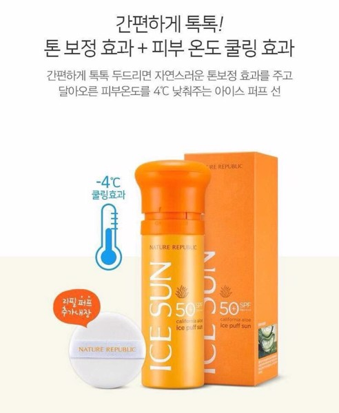 Kem NATURE REPUBLIC California Aloe Clear Ice Puff Sun SPF 50+++