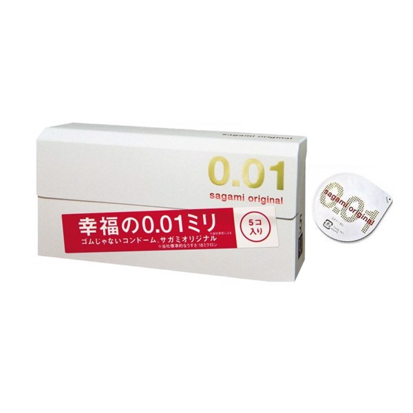 VIP Hộp 5 chiếc bao cao su Sagami Original 0.01 siêu mỏng, bao cao su sagami original 0.02 premium, bao cao su sagami 0.01 tphcm, bao cao su sagami magic shape, bao cao su sagami 0.02mm, bao cao su sagami, bao cao su sagami love me gold, bao cao su sagami giả, bao cao su sagami chính hãng, bao cao su sagami exceed 2000, bao cao su sagami type e, bao cao su sagami 0.01mm, bao cao su sagami original 0.01 tphcm, bao cao su sagami hà nội, bao cao su sagami giá bao nhiêu,