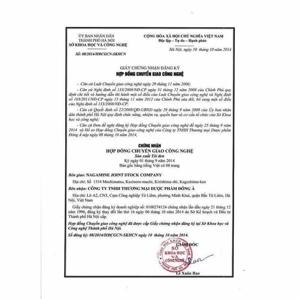 SET 4 TÚI 500g TỎI ĐEN KIM CƯƠNG ĐÔNG Á 1,881,000₫ 1,980,000₫