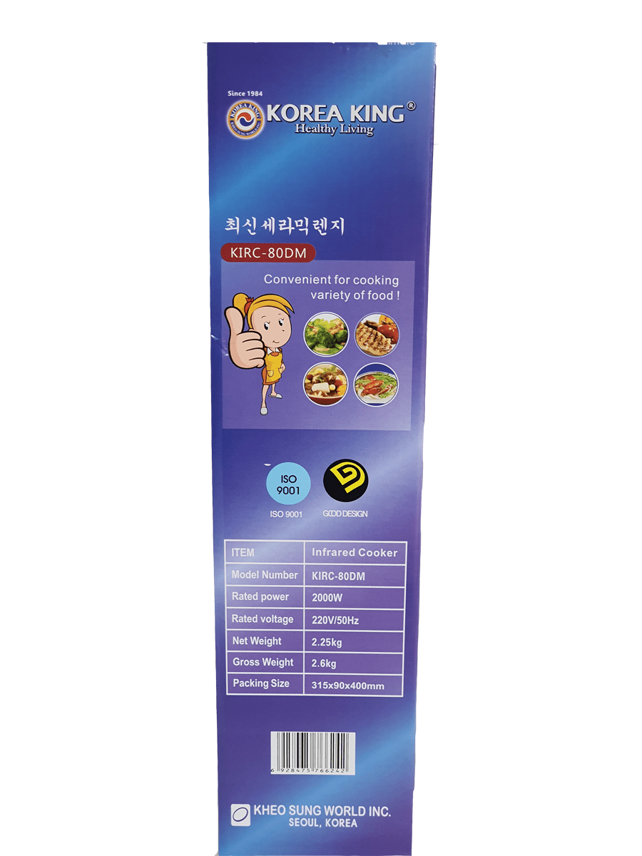 bep-hong-ngoai-koreaking-KIRC-80DM-4