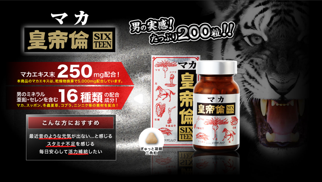 Hàng Nhật Nội Địa, Hàng Nhật xách tay, uy tín, chất lượng tốt nhất