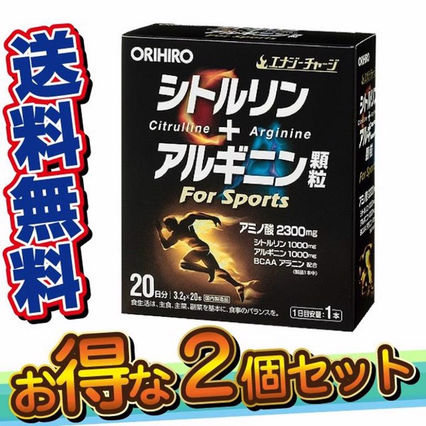 Viên uống tăng cường cơ bắp và sức bền Orihiro