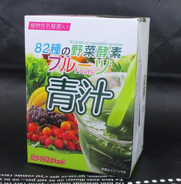 Thức uống xanh bột lúa non và 82 loại rau củ