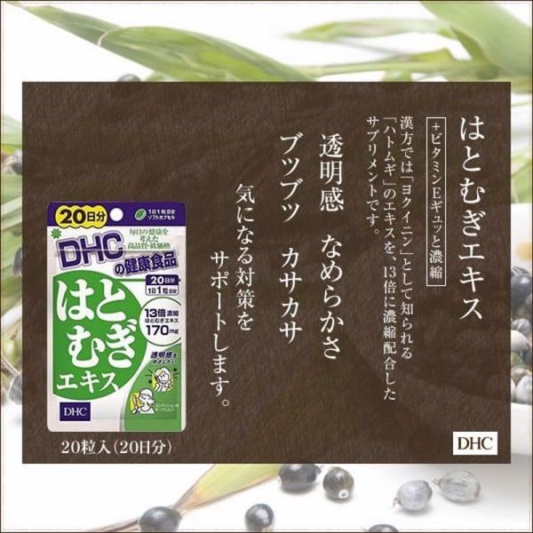 Viên uống trắng da coix extract DHC của Nhật