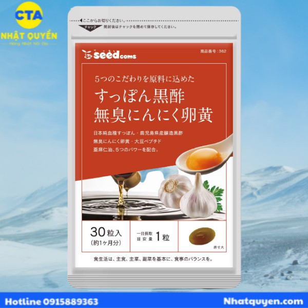 enzyme toi trung seedcoms