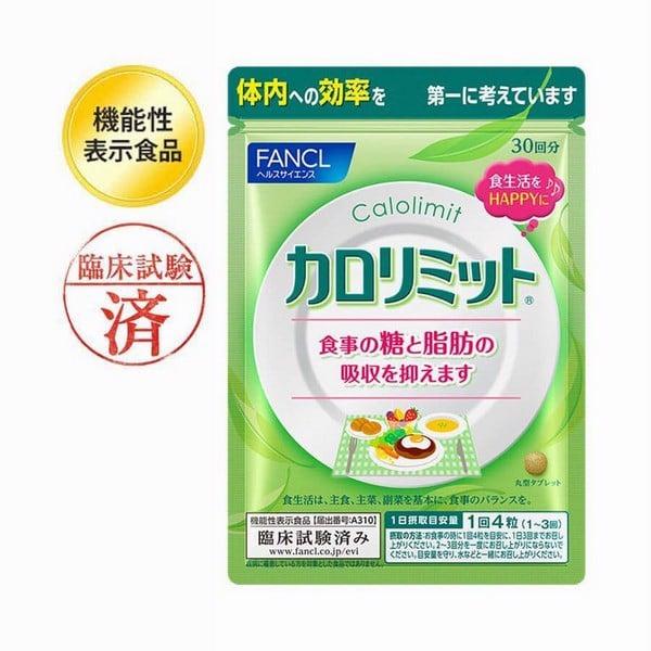 Viên uống hạn chế hấp thụ calo và chất béo Fancl Nhật Bản