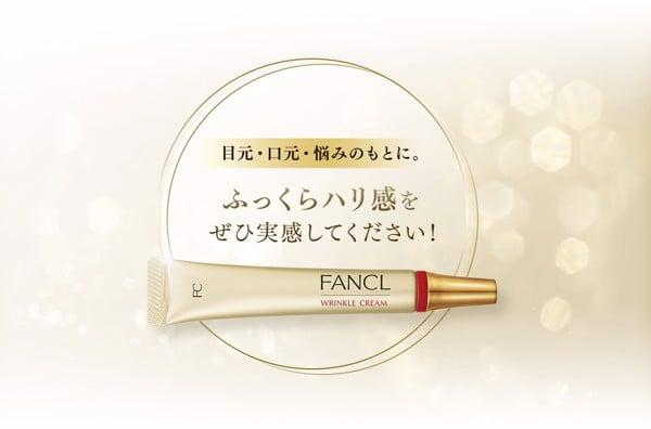 Fancl Wrinkle Cream