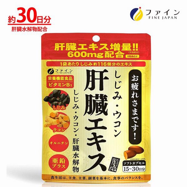 Fine Gold Shijimi