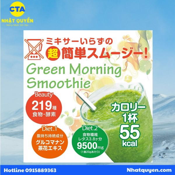 Fine Japan Green Morning Smoothie