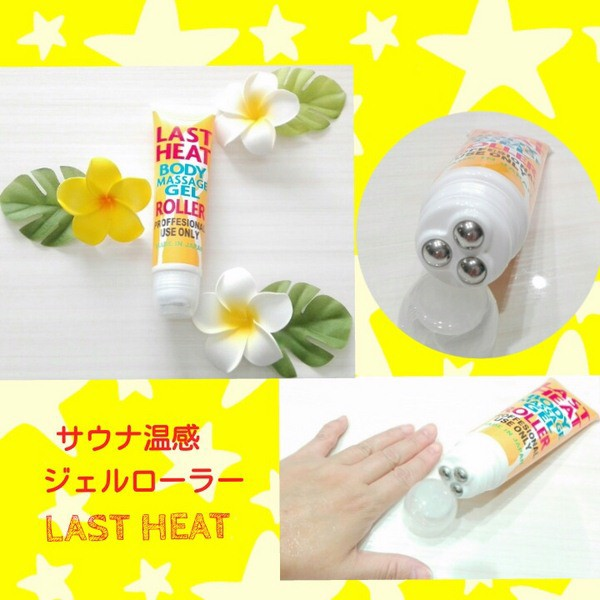 Reviews Gel massage đánh tan mỡ thừa Last Heat Body Massage Gel Roller