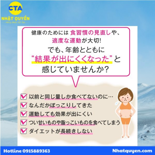 Giảm cân, tiêu mỡ Fancl Calories Limit Nhật Bản