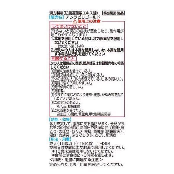 Viên uống Giảm cân Sakamoto Gold 5000mg Nhật Bản