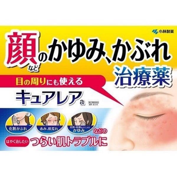 Kem trị mẩn ngứa Kobayashi 8g Nhật Bản
