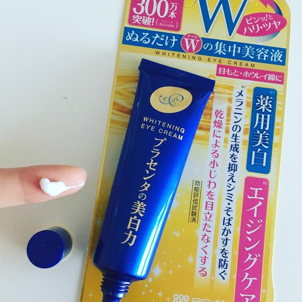 Kem dưỡng trị thâm mắt Meishoku Nhật Bản