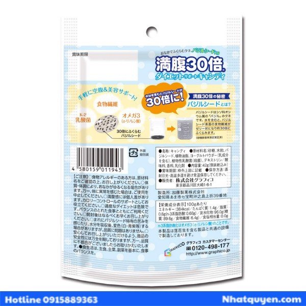 Kẹo giảm cân vị sữa chua Graphico Nhật Bản