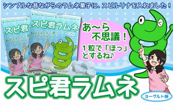 Cách sử dụng tảo xoắn Spirulina cho từng lứa tuổi