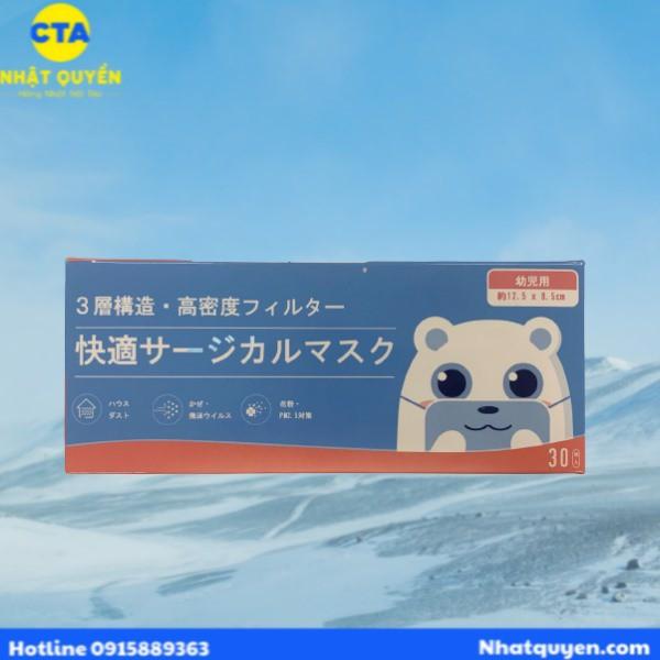 Khẩu trang cho bé Sajican Nhật Bản