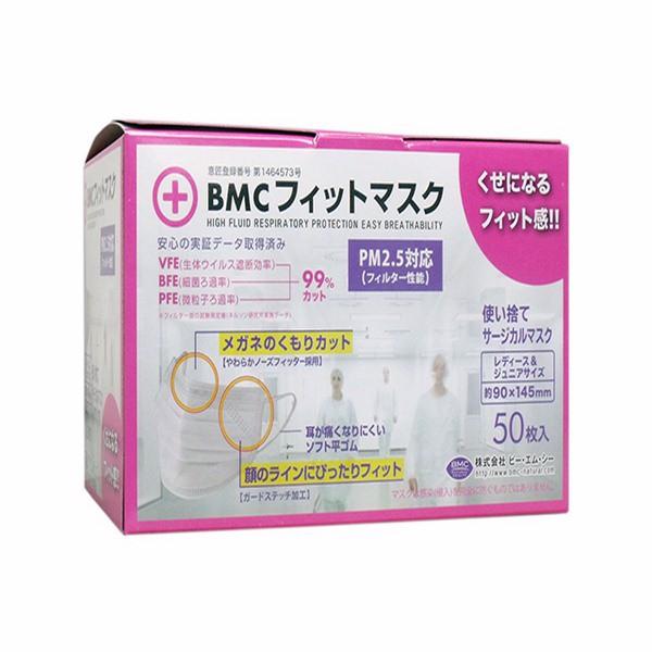 khẩu trang y tế BMC