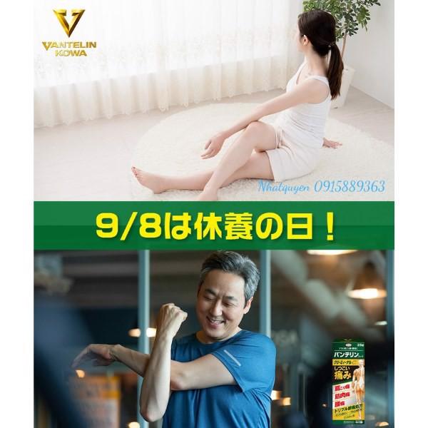 Lăn giảm đau xương khớp Kowa Ex 90g Nhật Bản
