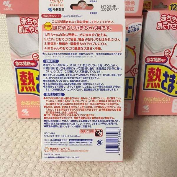 Miếng dán hạ sốt cho trẻ em Kobayashi Nhật Bả