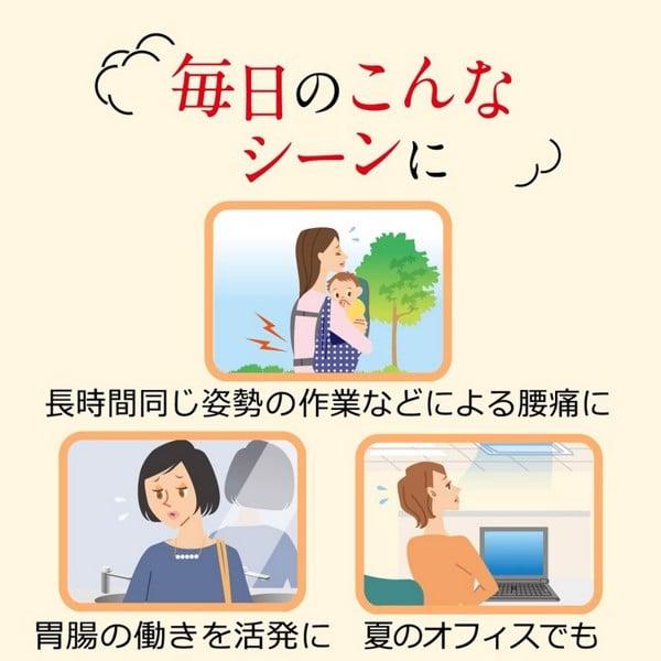 Miếng dán trị đau bụng kinh Kao MegRhythm Nhật Bản