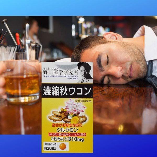 Viên uống chiết xuất nghệ Aki Meiji