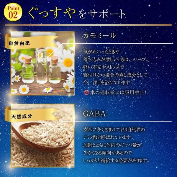 Viên uống hỗ trợ ngủ ngon Theanine GABA Vitamin Herb Nhật Bản
