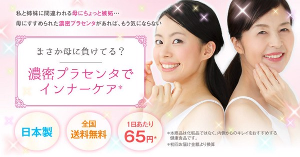 Viên uống nhau thai Maruman Placenta 20000mg Nhật Bản
