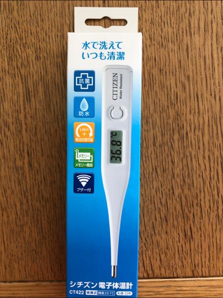 nhiệt kế điện tử
