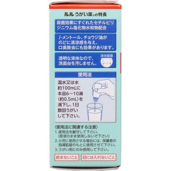 Nước súc miệng khử trùng họng và miệng Ruru Ugai Nhật Bản