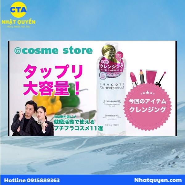 Nước tẩy trang Chacott Nhật Bản 500ml