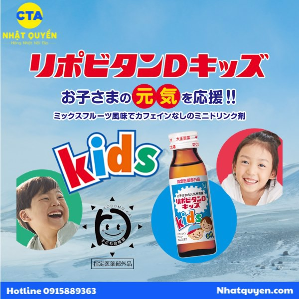 Taisho Lipovitan D Kids
