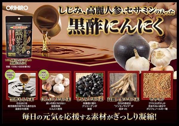 Viên uống Orihiro Shijimi giấm đen – nhân sâm - tỏi
