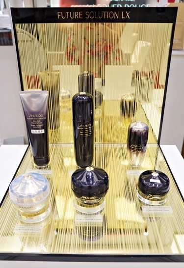 Kem dưỡng da cao cấp ban ngày Shiseido Future Nhật Bản
