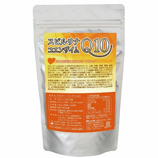 Tảo xoắn Spirulina CoQ10 giảm cân, đẹp da cao cấp Nhật Bản