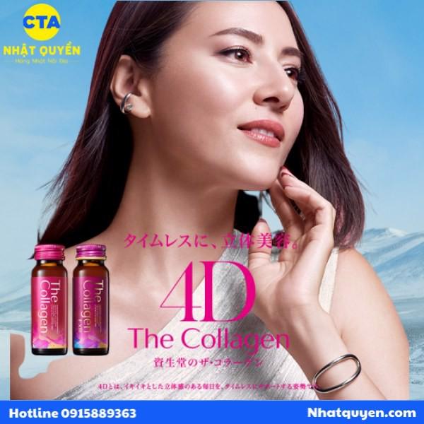 The Collagen EXR Shiseido