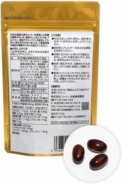 Viên uống bổ gan Fine Clam Extract Prime cho nữ giới