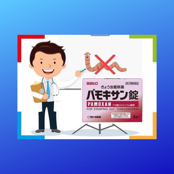 Thuốc tẩy giun Pamoxan Sato của Nhật
