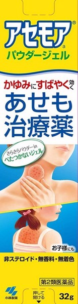 Kem trị bệnh ngoài da Kobayashi Acemore a Powder Gel