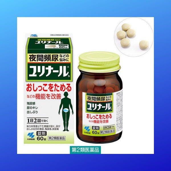 Thuốc trị tiểu đêm kobayashi