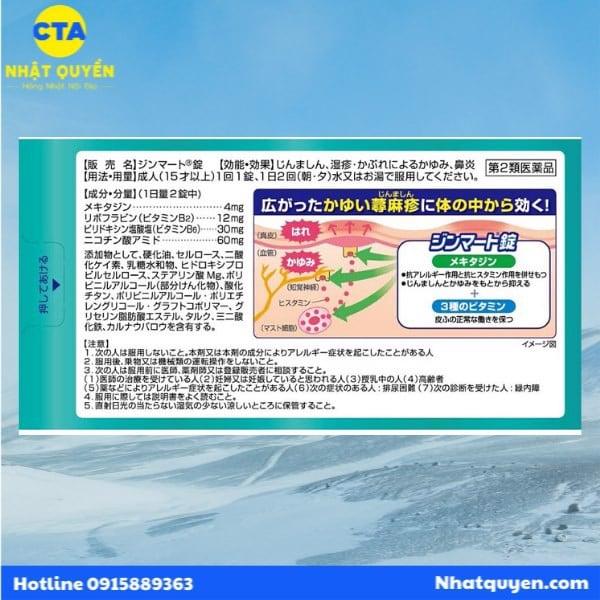 Viên uống trị mề đay Rohto Nhật Bản