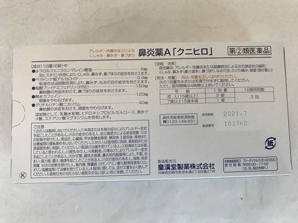 Thuốc trị viêm xoang tốt nhất của Nhật