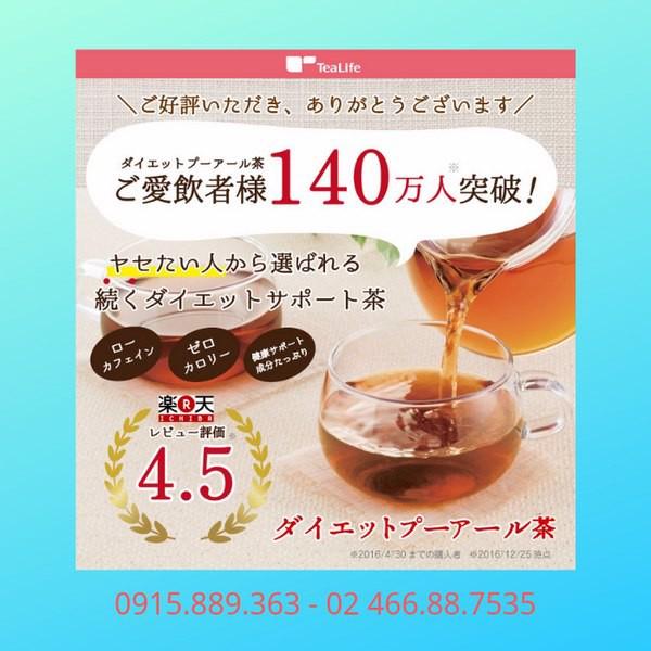 Trà đen giảm cân cao cấp Ô long ORIHIRO Nhật Bản