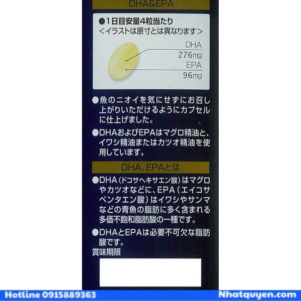 bổ não Yakult Nhật Bản