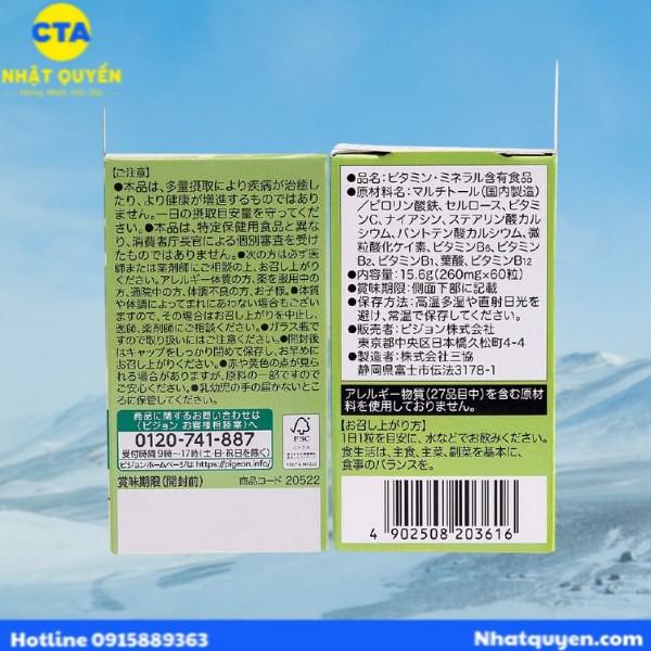 Viên uống bổ sung Axit Folic Pigeon Nhật Bản