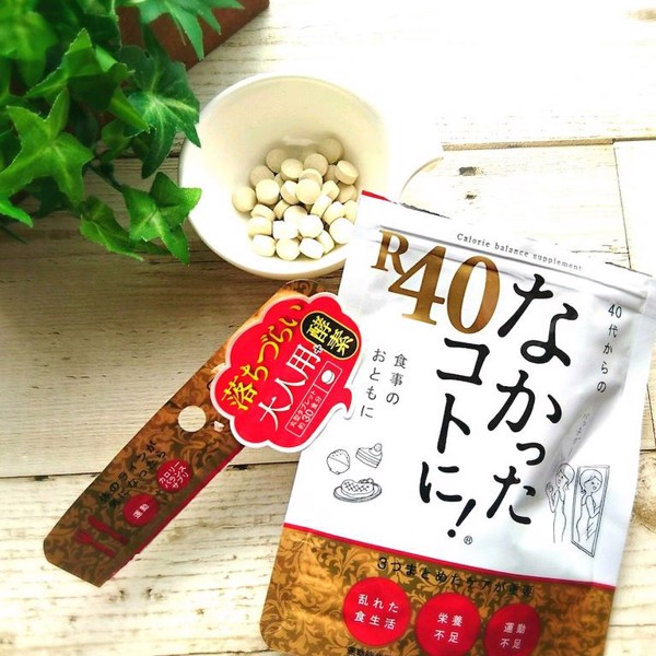 Viên uống Enzyme giảm cân Nakatta Kotoni R40 Nhật Bản