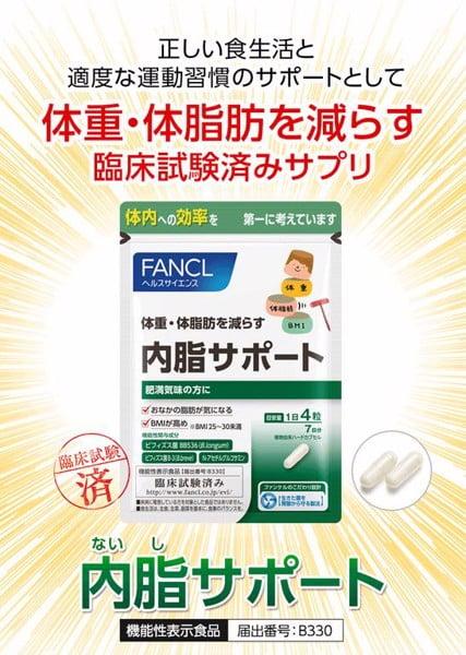 Viên uống giảm cân Fancl